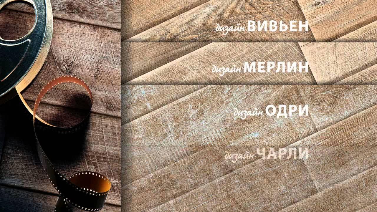 Интернет магазин напольных покрытий и аксессуаров, ламината, паркета, линолиума компания пол мира в новосибирске.