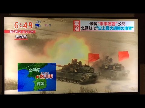 Japan reports U.S. & S. Korea war prep