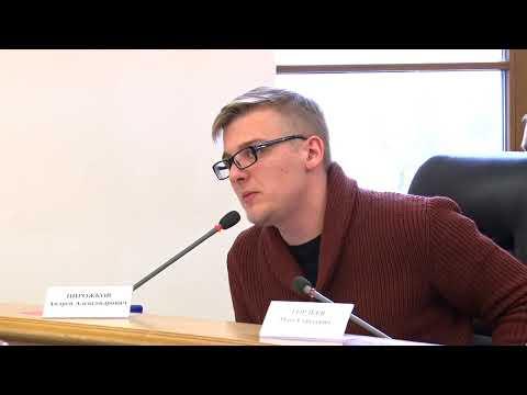 Мэрия Екатеринбурга обсуждает повышение налога на имущество граждан