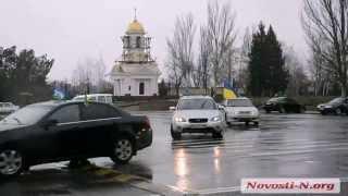 Видео Новости-N: В Николаеве состоялся автопробег в честь Дня борьбы с сепаратизмом