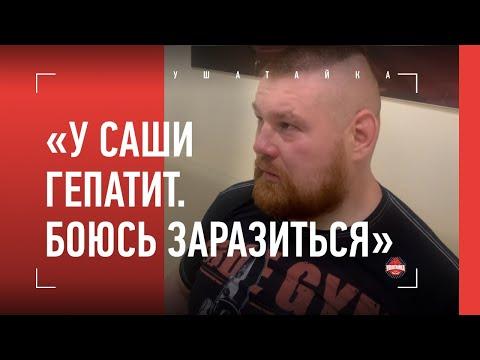 ДАЦИК после РЕВАНША: Тарасов, гепатит Емельяненко, бой с НАСТОЯЩИМ Тайсоном
