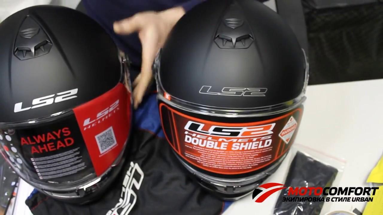 Снегоходный шлем модуляр с подогревом от ведущих производителей. Xxl (34). Xxxl (8). Тип шлема. Интеграл (22). Модуляр (19). Кроссовый (77).