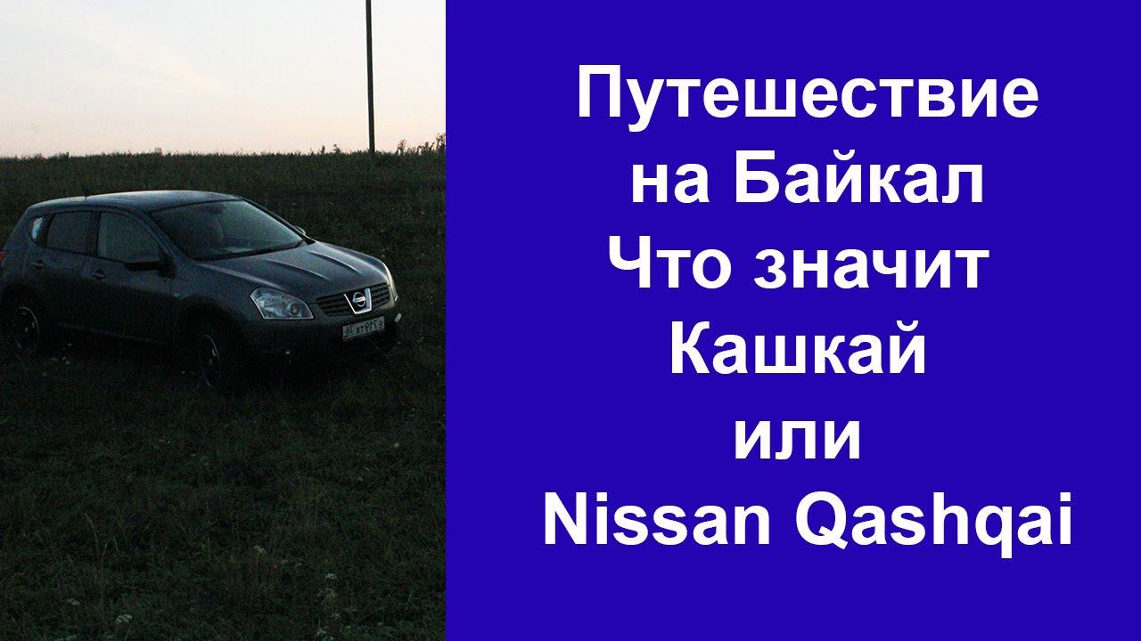 Открытие второго автосалона Renault в Омске! - YouTube