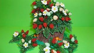 Земляника из бисера в пенечке. // Часть 2/8. // Листья. // Strawberries from beads.