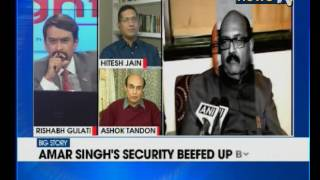 Insight: Amar Singh Gets 'Z' Security; Is Akhilesh's Enemy BJP's Friend?