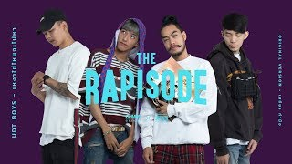 เหงาใช่ไหมจะไปหา - UDT BOY$ (THE RAPISODE) [Official Audio]
