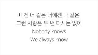 권지용 (クォン・ジヨン)-「무제/無題 UNTITLED,…