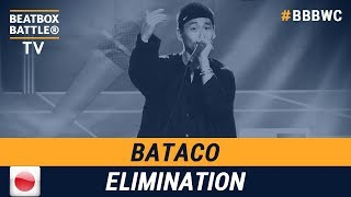 Bataco from Japan - Men Elimination - 5th Beatbox Battle World Championship