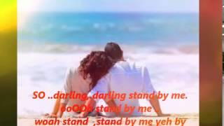 Stand by me ENRIQUE IGLESIAS- HD /Lyrics