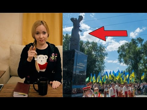 анастасия украина крым знакомства