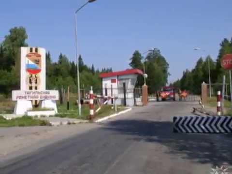 Магнит РВСН 42 я Тагильская ракетная дивизия в ч 34103