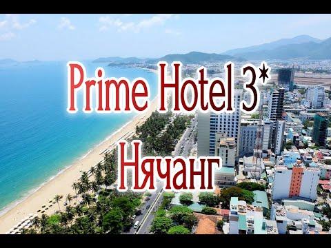 Prime Hotel 3* Вьетнам Нячанг описание отеля, описание курорта Нячанг