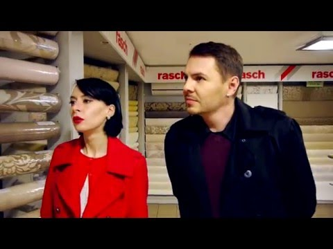 Салон-магазин Rasch - обои для стен в Украине