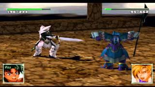 Vanguard Bandits Final Epic Battle - Full HD, Max Graphic Settings