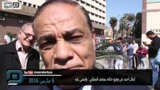 مصر العربية | كمال أحمد عن وضع حذائه بمتحف المجلس : وامشي بايه