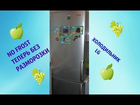 Санитарные правила для холодильников, СП (Санитарные