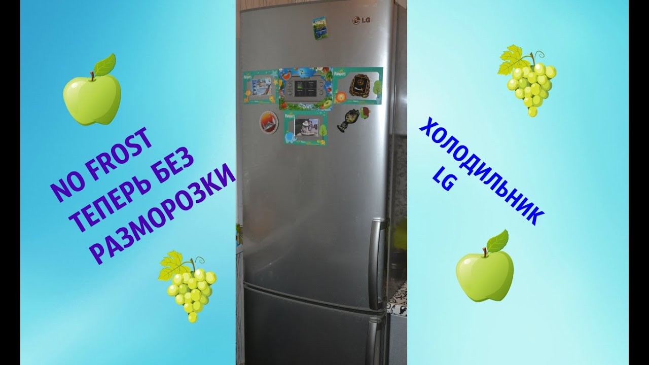 инструкция к холодильнику lg