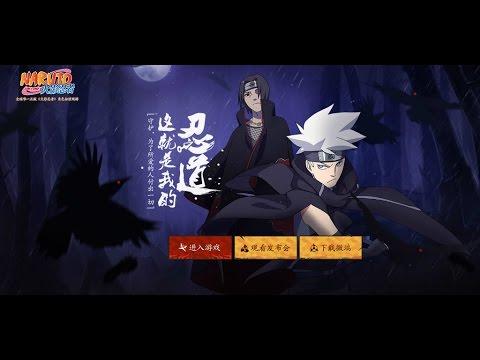Naruto Online: Future Characters Bonus  YouTube