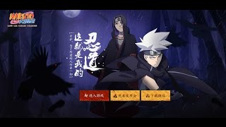 Naruto Online: Future Characters (Bonus)(This is my second account out of three in China. My luck is different for this character. And it has me getting a different look at characters for you guys. So I'll ..., 2016-08-02T19:00:01.000Z)