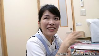 瀬戸内海過疎の島で800人の命を支える看護師 thumbnail