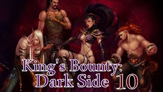 King's Bounty: Dark Side (Штурм замка Портланда) 10