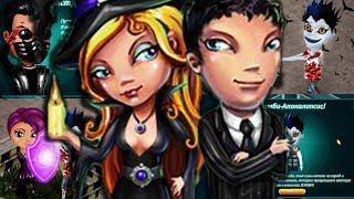 Игра аватария знакомство онлайн