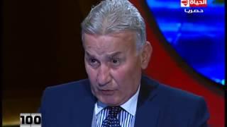 """بالفيديو.. عزت أبو عوف يكشف أسباب رفضه """"عمارة يعقوبيان"""""""