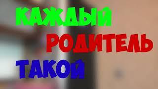 Видео Pat04Chek часть 2