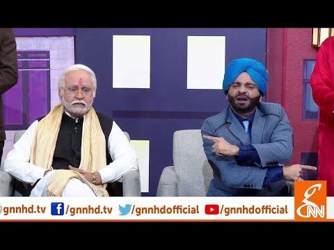 Joke Dar Joke   Navjot Singh Sidhu aur PM Modi aamney saamney!!   GNN   26 January 2019