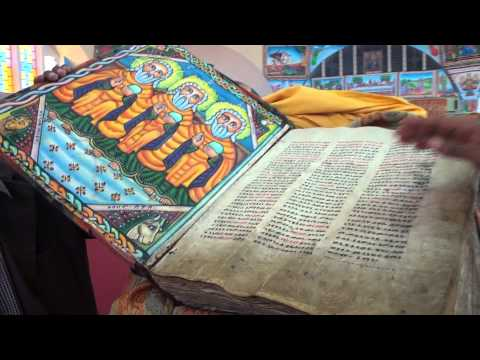 Old Bible at New Church of St Mary of Zion, Axum Ethiopia