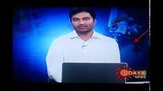 udaya news sheru pete Mahesh govianu 19 06 2013