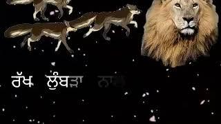 Capsule Daleri De | Sidhu moose wala (Whatsapp Status)
