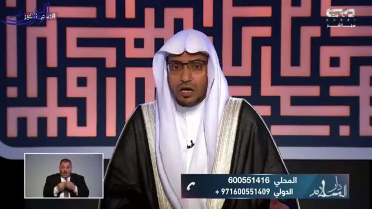 فضل قول حسبنا الله ونعم الوكيل الشيخ صالح المغامسي Youtube