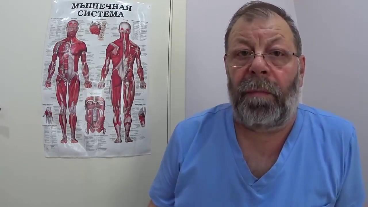 Рак позвоночника симптомы и проявление фото | опухоль позвоночника поясничного отдела симптомы