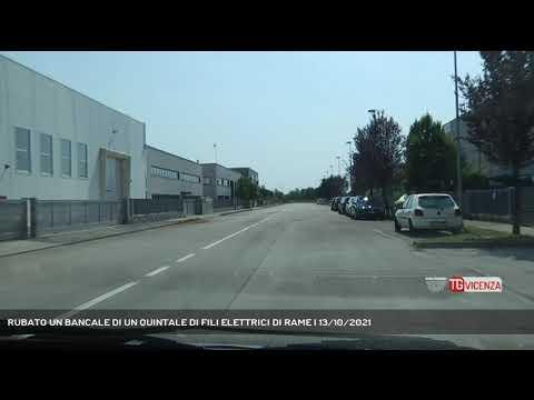 RUBATO UN BANCALE DI UN QUINTALE DI FILI ELETTRICI...