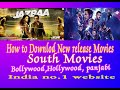 Best  Website For Download Hd Movies For FREE | How to Download Latest Movie Direct Without Torrent
