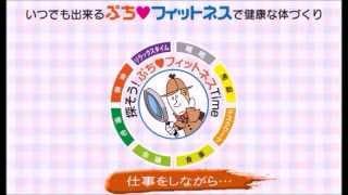 今日からできるプチフィットネス スポーツ草加42号掲載.