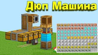 БЕСКОНЕЧНЫЕ РЕСУРСЫ СО СТАРТА ИГРЫ! - Minecraft 1.16.4 #39