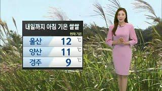 기상캐스터 윤수미의 10월 6일 날씨정보