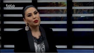 بامداد خوش - سرخط - صحبت های آریانا سعید در مورد تعیین شدن او به حیث سفیر حسن نیت سرطان