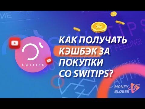 Switips покупки nova 3 характеристики