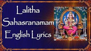 LALITHA SAHASRANAMAM - ENGLISH LYRICS - Devotional Lyrics - BHAKTI TV