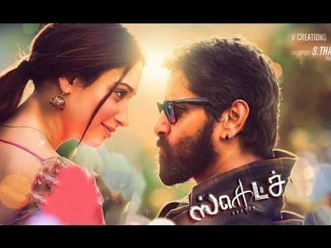 Sketch Movie Video Song Official