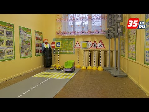 Макет по пдд в детском саду своими руками фото   Интернет ...
