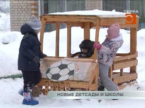 Новости Самары. Новые детсады и школы