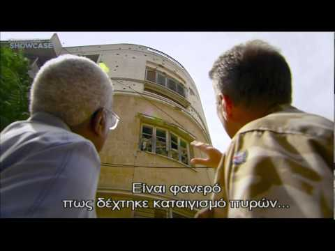 Cyprus - The secret mediterranean with Trevor McDonald
