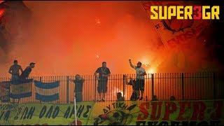 Gambar cover ΆΡΗΣ - ατρόμητος (18.07.2019) | SUPER3 Official