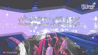 BTS - So What 〈 نطق | موسيقى فقط | كاريوكي