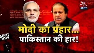 Halla Bol: Pakistan admits meeting with Hurriyat leaders was ill-timed (PT-2)