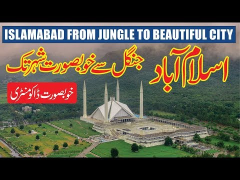 Islamabad A Beautiful City of Pakistan Documentary & History of Islamabad